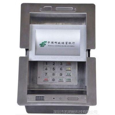 供应中国建设银行装修多功能密码通道槽KMY288F