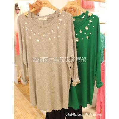 供应韩国正品代购女装新款镶宝石露肩长袖女式T恤百搭打底衫多色 2A60