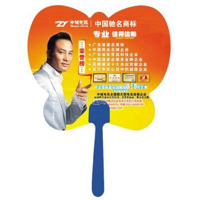 供应绍兴广告扇子厂家|宁波塑料扇子印刷厂|七折扇|O形扇|高档折扇定做