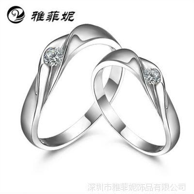 925银戒指 镶钻情侣对戒 弯曲线性设计 活泼可爱 厂家直销 送女友