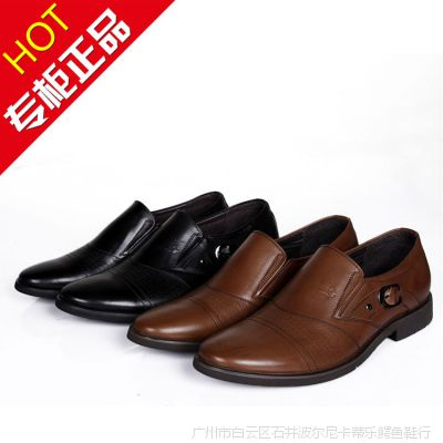 广州商务男鞋商务皮鞋套脚真皮男式鞋日常正装鞋2014新款正品单鞋