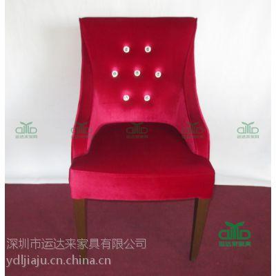 运达来工厂 直接供应餐厅五金家具 咖啡厅茶餐厅金属软包餐椅
