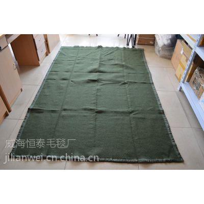 供应仿09军毯,2000克涤纶军毯或者羊毛涤纶混纺军毯