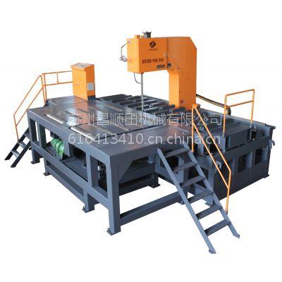 供应昆山C-620NC万能带锯床/应用/切铝专用圆盘锯床