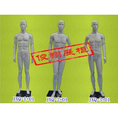 俊翔展柜Q01头男全身人体陈列模特道具系列优等品玻璃钢带底盘