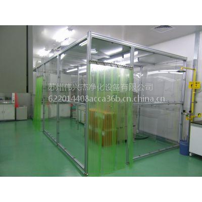 供应2.0mm防静电条帘门安装工程