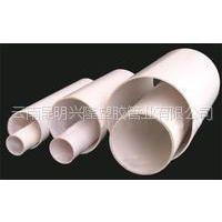 供应云南PVC管 昆明PVC管 PVC管