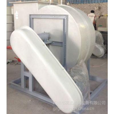 供应F4-72-8C-22KW/7C-11KW/12C-30KW玻璃钢离心风机
