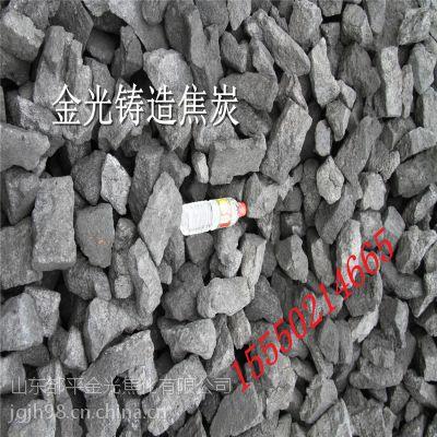低硫焦炭厂家-山东邹平金光焦化有限公司