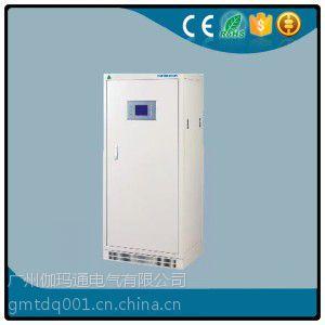 北京GMT-UPS系列伽玛通UP逆变器大量供应