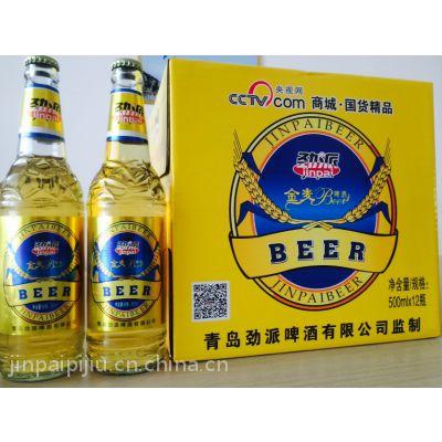 青岛劲派500毫升大瓶啤酒