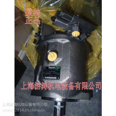 力士乐柱塞泵A10VSO18DFRI/31R-PPA12N00