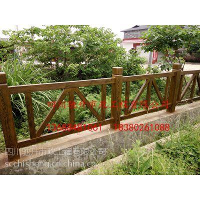 质量保证 优越品质?钢筋水泥仿木栏杆?河道混凝土栏杆
