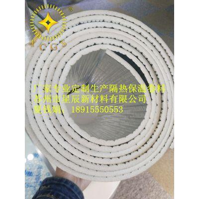 厂家供应EPE珍珠棉复合镀铝膜 保温隔热单面双面 珍珠棉