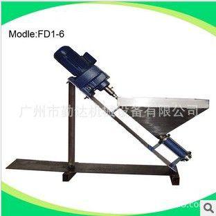 供应斜斗式单螺杆泵FD1-6