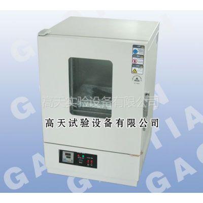 供应精密烤箱/高温精密烤箱/工业烤箱价格优惠