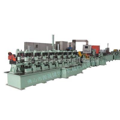 供应佛山工业焊管设备/焊管机组/焊管机械/焊管设备价格