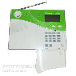 欣广安经济适用型GPRS联网报警主机(有线无线兼容)