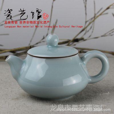 新品厂家直销 龙泉青瓷弟窑粉青壶 功夫茶壶 茶道配件倒立壶