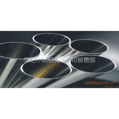 供应1Cr17Ni   0Cr18Ni9 不锈钢无缝方矩管,圆管,椭圆管