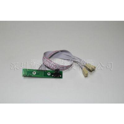 供应极限精工感应器【新款】,光栅感应器,喷绘机感应器,打印机感应器