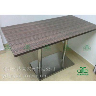 深圳厂家 现代多层实木餐桌 定做咖啡厅桌子餐厅桌椅实木餐桌