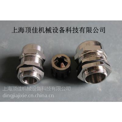 供应不锈钢防磁波电缆接头