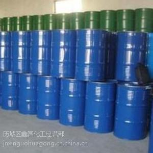 厂家直销无色透明 液体 固体 环保型 阻燃剂 52# 鑫国 氯化石蜡
