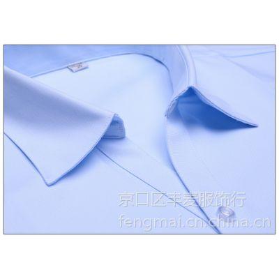 精品男士衬衫TRUMPMAN商务合体长袖纯色棉混纺2016春夏工作服职业装