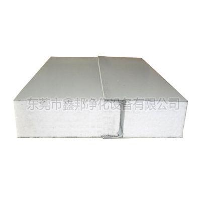 东莞厂家优惠泡沫彩钢板