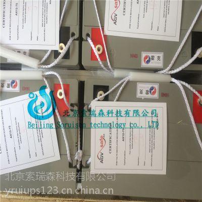 霍克HAWKER蓄电池OPZV350代理商
