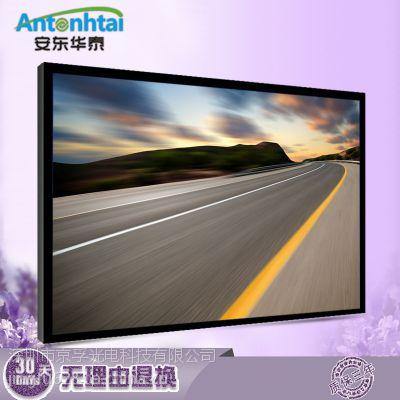 深圳市安东华泰厂家直销70寸工业级液晶监视器高清显示HDMI接口安防专用