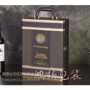 供应红酒盒生产厂家|高档红酒盒|葡萄酒包装盒加工