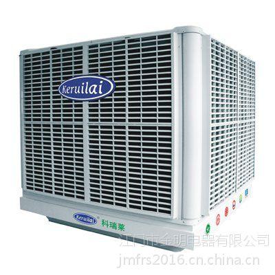江门水冷空调|科瑞莱水冷空调|轴流式送风机组KS30