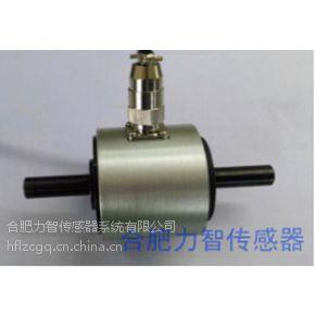 LZ-DN2旋转型扭矩传感器