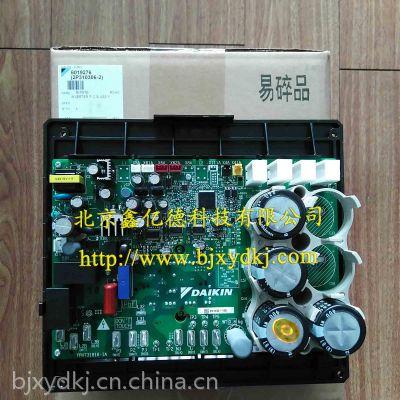 大金RHXYQ16PY1型中央空调主控板2P223208-11A/EB10089