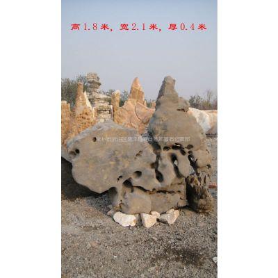 供应墨石A7号、太湖石、青阳石、黄蜡石、点景石、驳岸、假山