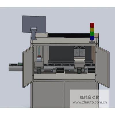 供应振皓椒江无损检测,表面缺陷检测价格,无损筛选仪器