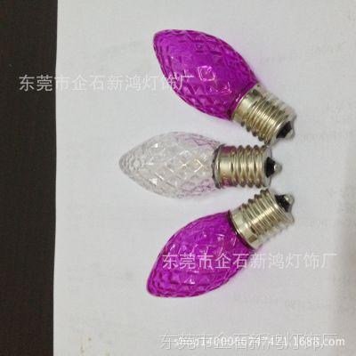 ledc9小夜灯、圣诞节日c9灯泡;紫色120V出口灯泡