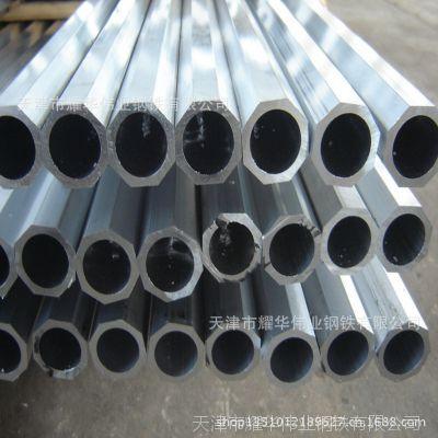 厂家生产高强度铝合金棒、2A12铝棒