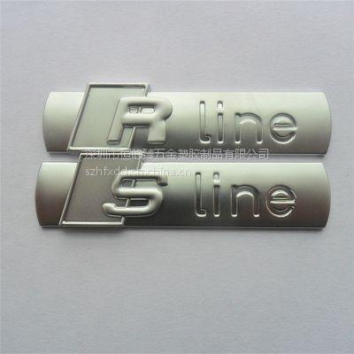 供应龙岗塑胶电镀厂,汽车配件产品电镀珍珠铬,厂家直销