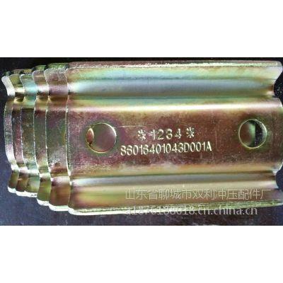 生产各种冲压件、法兰盘、法兰盘毛坯13863591221冲压件生产厂家