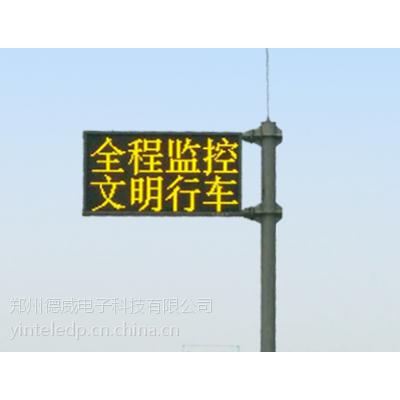 供应济南高速可变情报板厂家