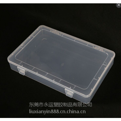 四叶草全新pp868塑料盒 空盒元件盒 零件盒 零件收纳盒