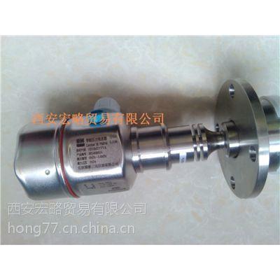 PMP46压力变送器现货特价
