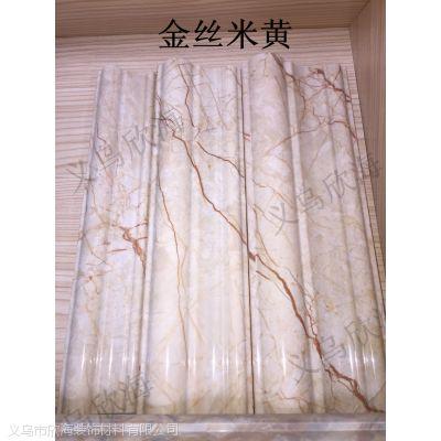 半石塑12cm大理石装饰线条边框纳米门套线窗套线