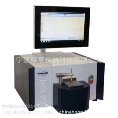 热销供应优质火花直读光谱仪 德国布鲁克直读光谱仪Q2