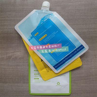 专注液体包装 厂家订制生产液体自立袋 液体吸嘴袋 500ML洗衣液袋 品质保证