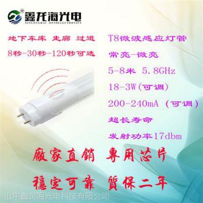 led电源,鑫龙海感应照明(图),大功率led电源