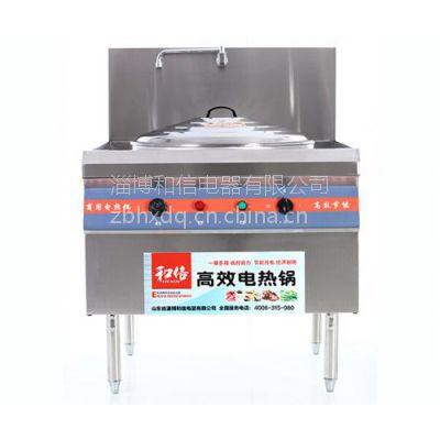 节能燃气煮面桶厂家、鄂州煮面桶、山东和信煮面桶